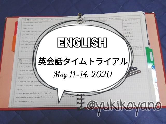 f:id:yuki-freestyle-sk8:20200521155739j:image