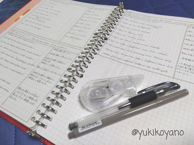 f:id:yuki-freestyle-sk8:20200521155748j:image
