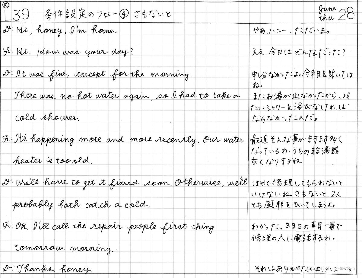 f:id:yuki-freestyle-sk8:20200603155820j:plain