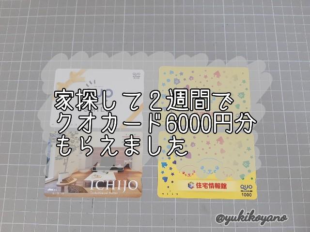 f:id:yuki-freestyle-sk8:20200713114016j:image