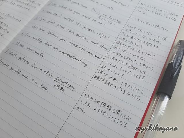 f:id:yuki-freestyle-sk8:20200831150215j:plain