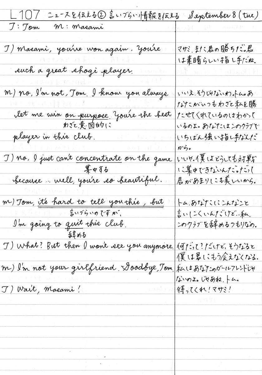 f:id:yuki-freestyle-sk8:20200918114732j:plain