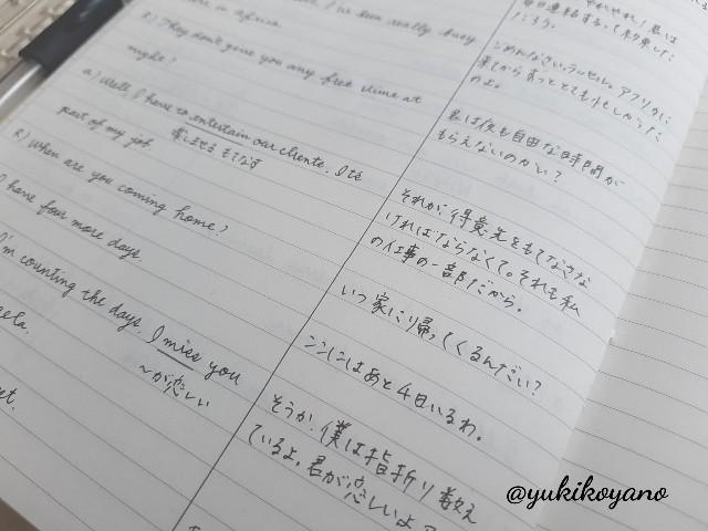 f:id:yuki-freestyle-sk8:20201008105407j:plain