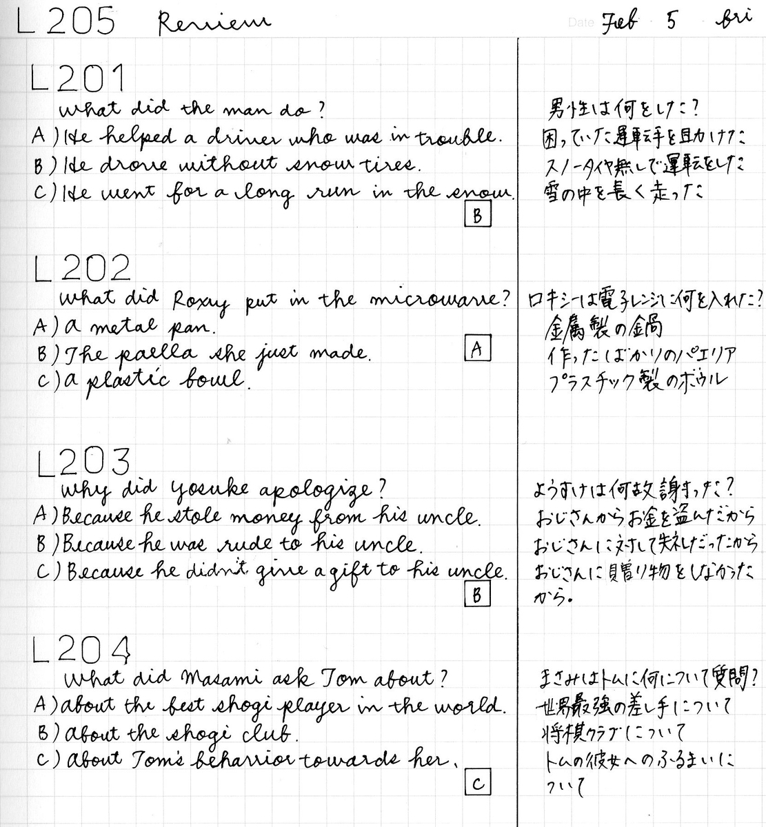 f:id:yuki-freestyle-sk8:20210214161643j:plain