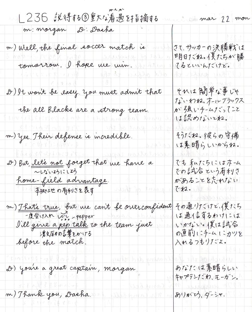 f:id:yuki-freestyle-sk8:20210405091316j:plain