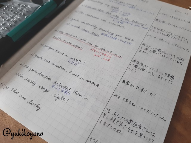f:id:yuki-freestyle-sk8:20210629122404j:plain