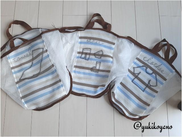 f:id:yuki-freestyle-sk8:20210701100156j:plain