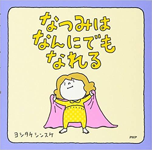 f:id:yuki-happy-oki:20190218225027j:plain