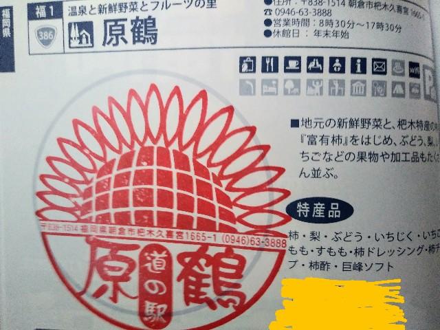 f:id:yuki-happy-oki:20210411193628j:image