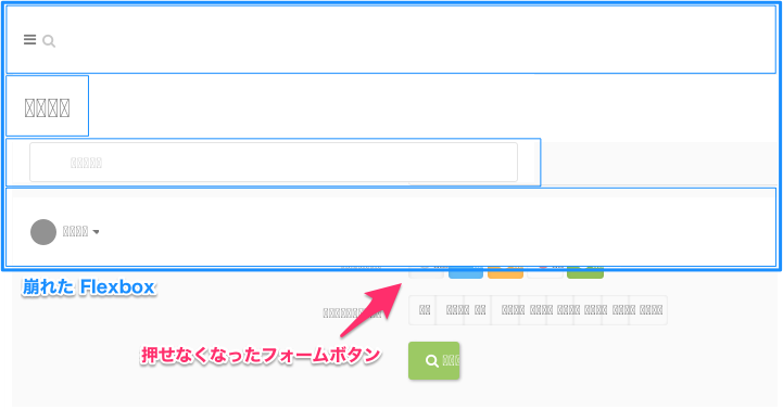 f:id:yuki-hattori:20170615104248p:plain:w500