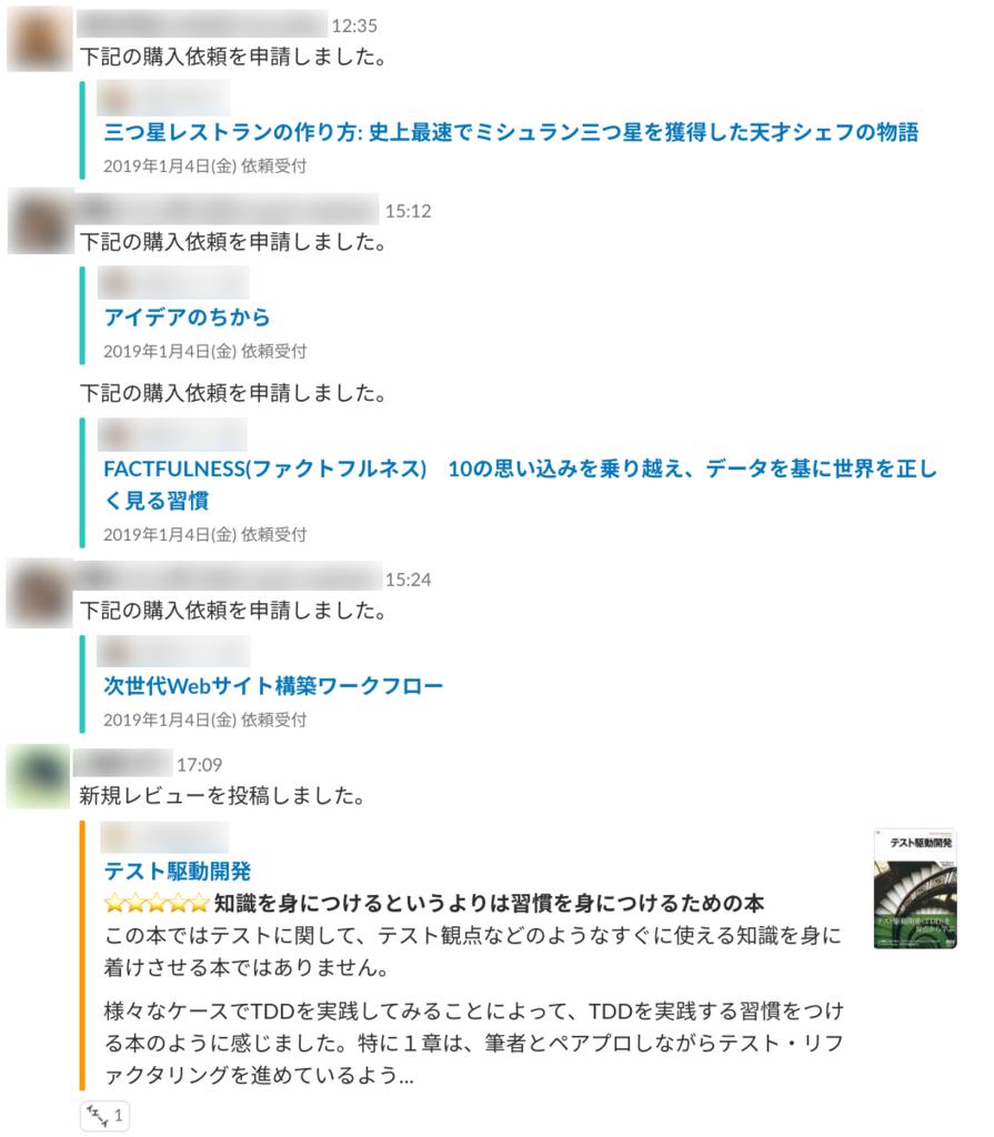 f:id:yuki-hattori:20190107115256p:plain:w500