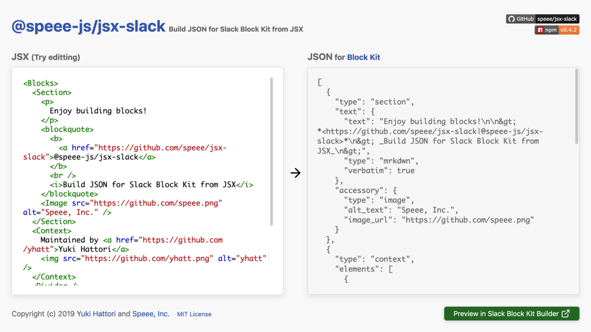 jsx-slack デモサイト