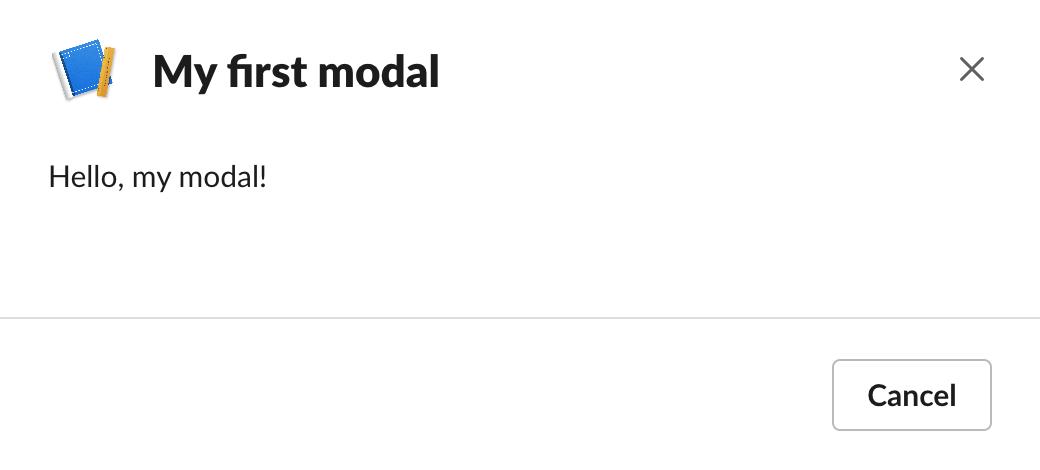 シンプルなモーダルの例