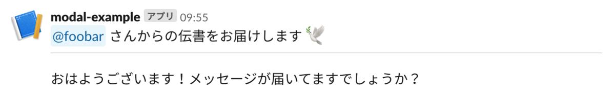 f:id:yuki-hattori:20191015165929p:plain