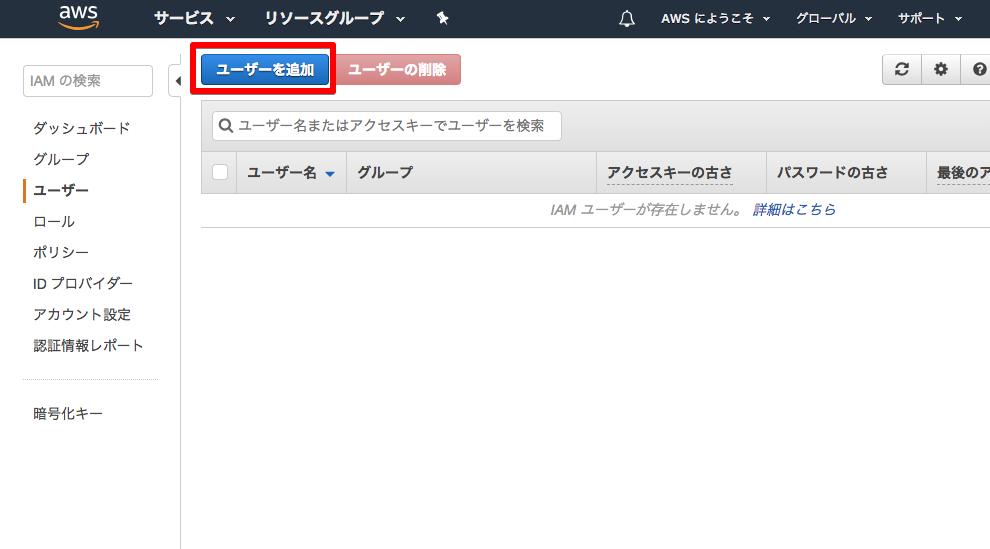 f:id:yuki-hayakawa-kcf:20180901150019j:plain