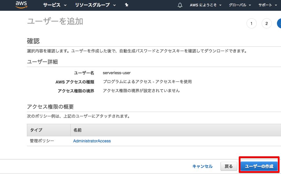 f:id:yuki-hayakawa-kcf:20180901150213j:plain