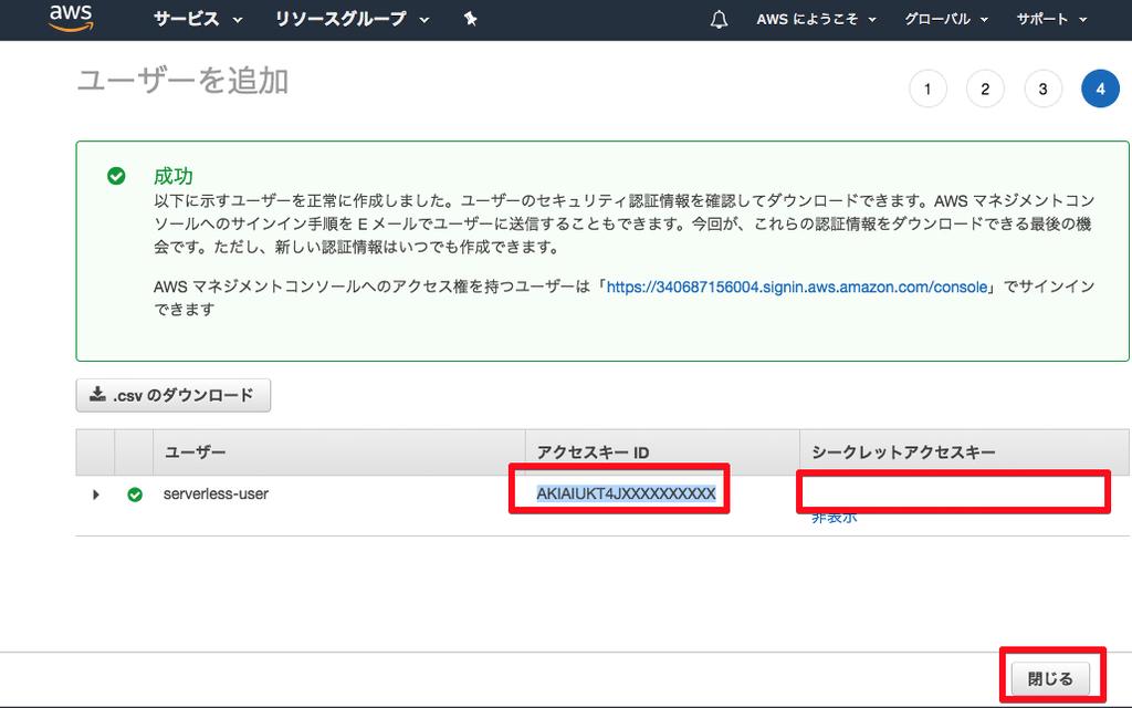 f:id:yuki-hayakawa-kcf:20180923170335j:plain