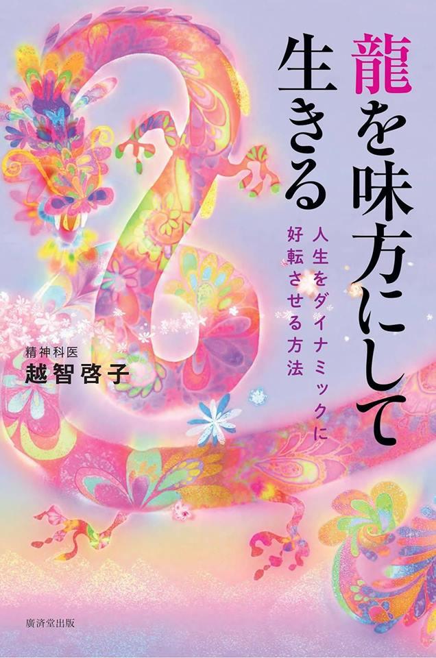 f:id:yuki-hevenly:20171121145749j:plain