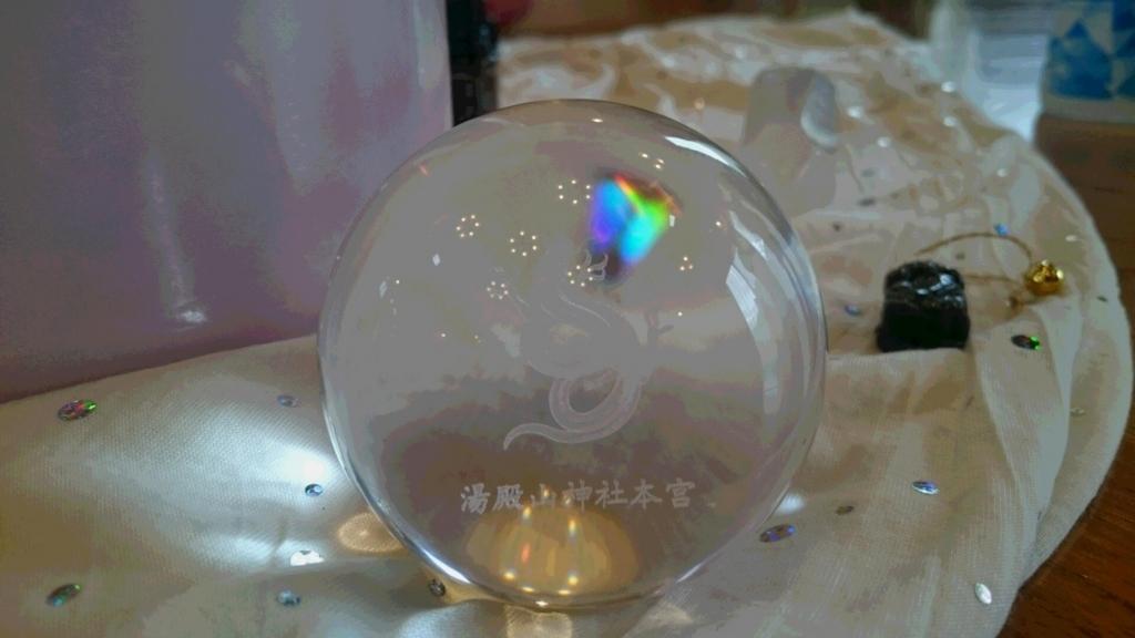f:id:yuki-hevenly:20180122145932j:plain