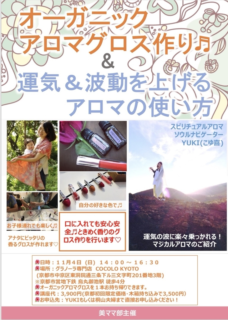 f:id:yuki-hevenly:20181030094647j:plain