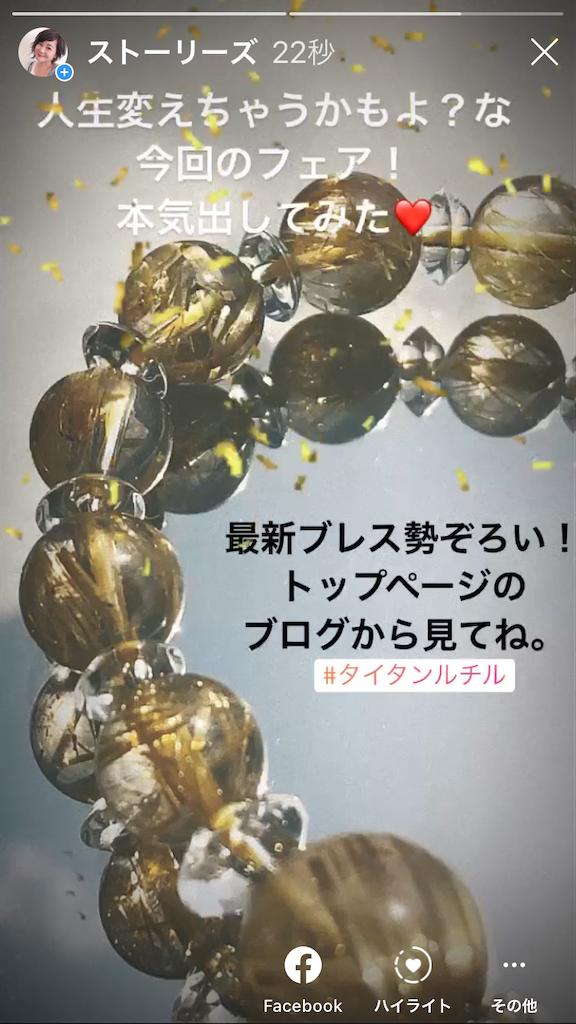 f:id:yuki-hevenly:20200617130955p:plain
