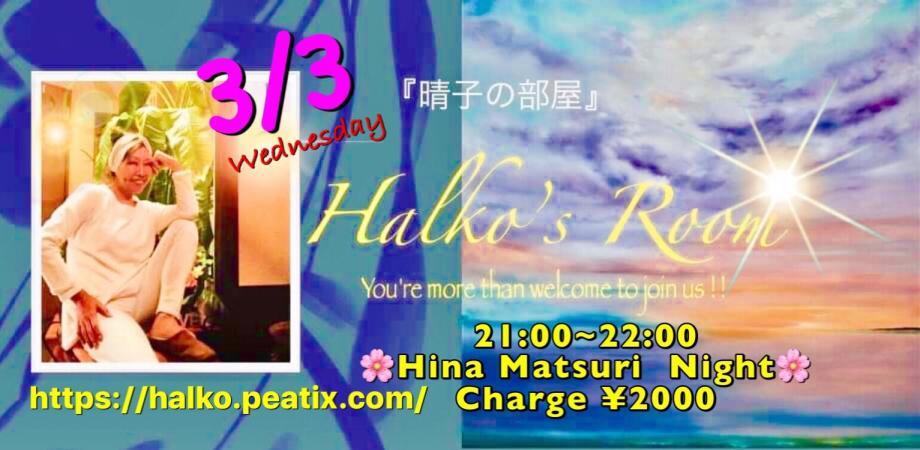 f:id:yuki-hevenly:20210224174630j:plain