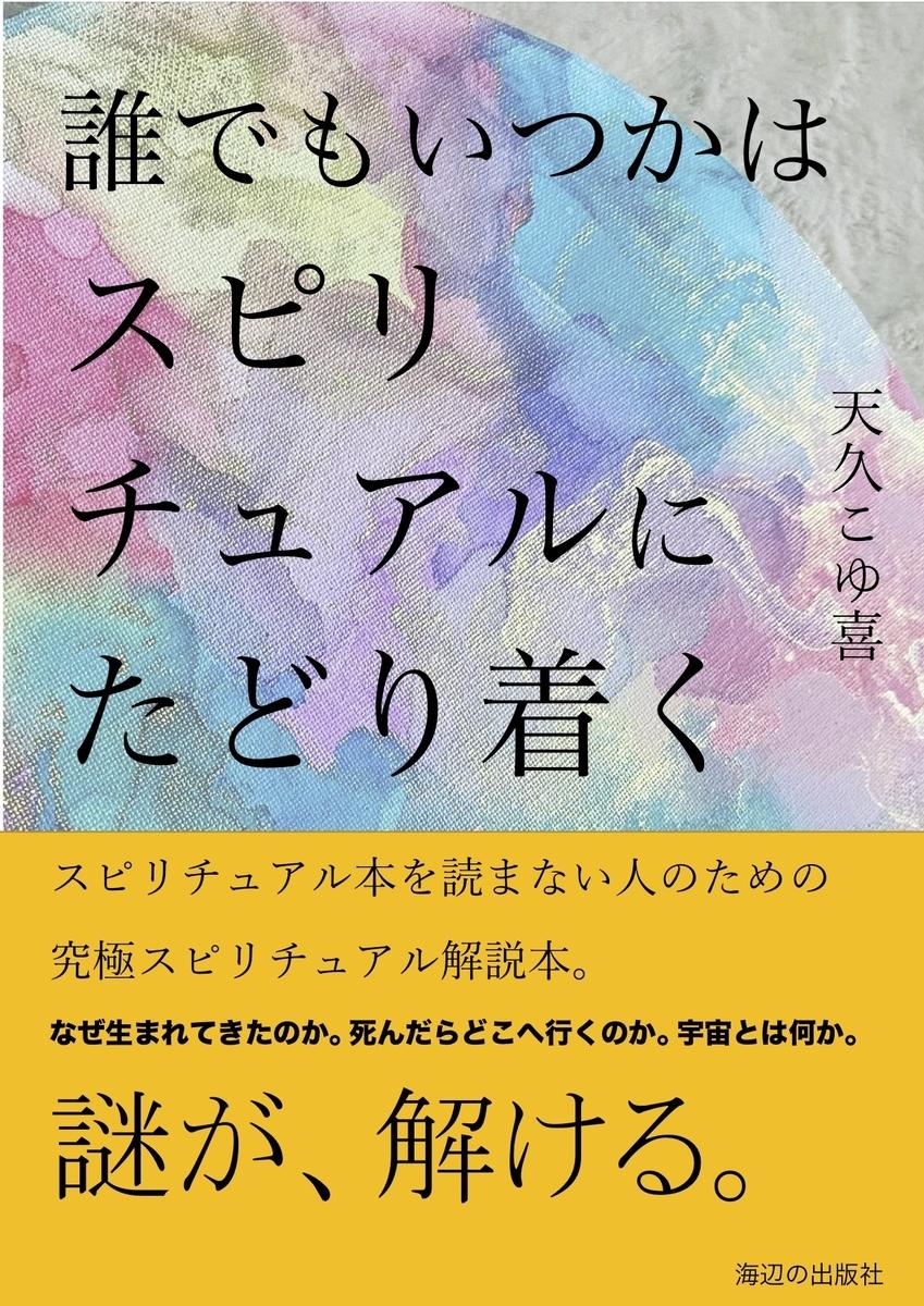 f:id:yuki-hevenly:20210409125420j:plain