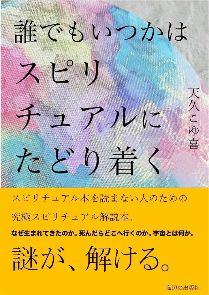 f:id:yuki-hevenly:20210416152837j:plain