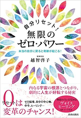 f:id:yuki-hevenly:20210825173958j:plain