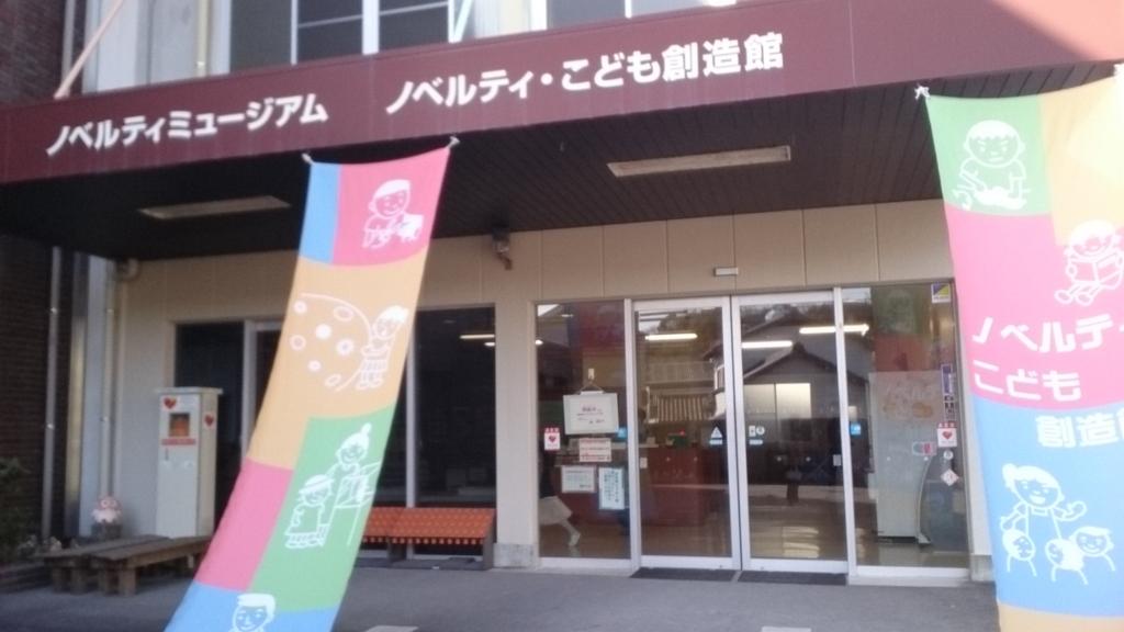 f:id:yuki-ka119:20170129144228j:plain