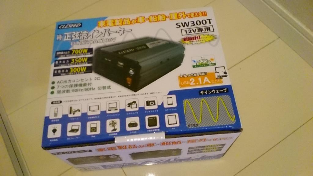 f:id:yuki-ka119:20170306062403j:plain