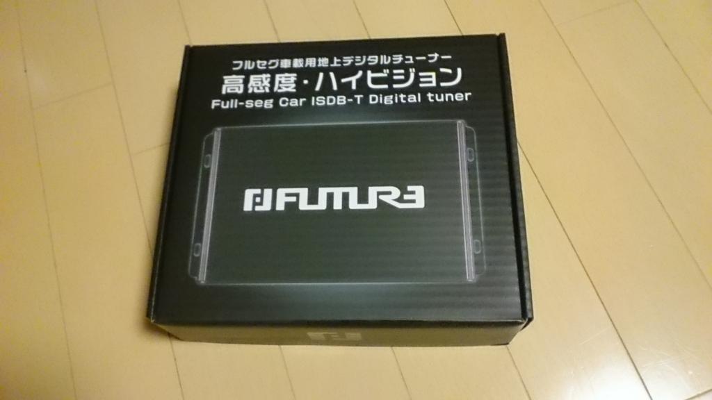 f:id:yuki-ka119:20170325062747j:plain