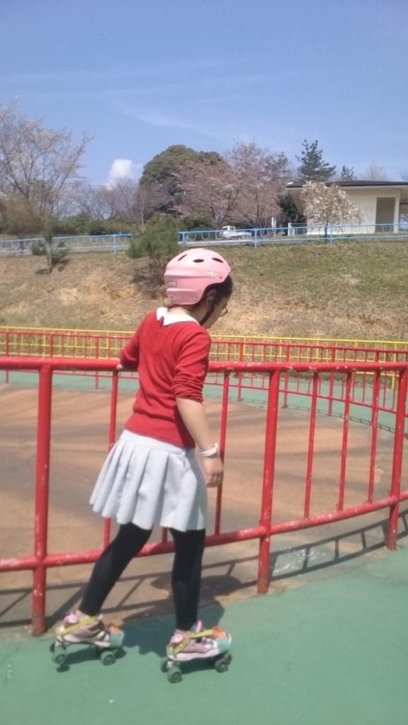 f:id:yuki-ka119:20170417193752j:plain