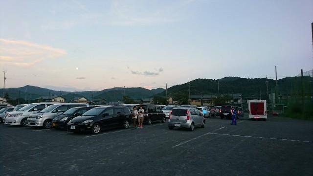 f:id:yuki-ka119:20170807133231j:image