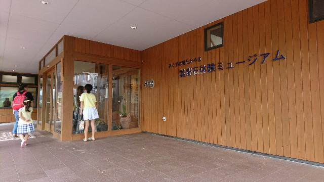 f:id:yuki-ka119:20170812054807j:image