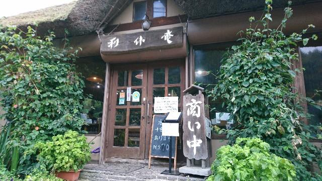 f:id:yuki-ka119:20170819074224j:image