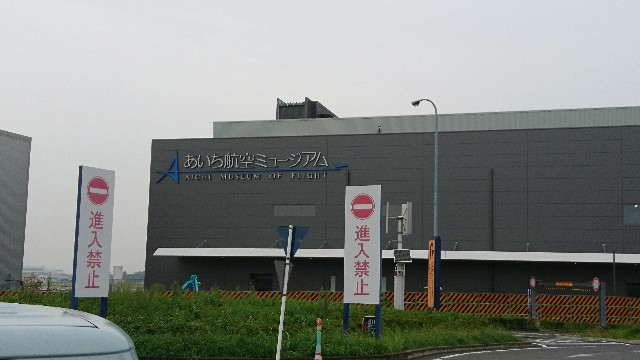 f:id:yuki-ka119:20170911071843j:image