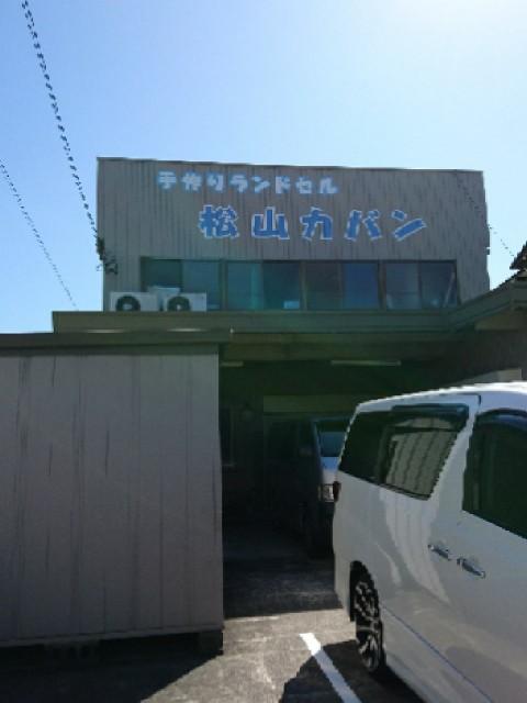 f:id:yuki-ka119:20170919203132j:image