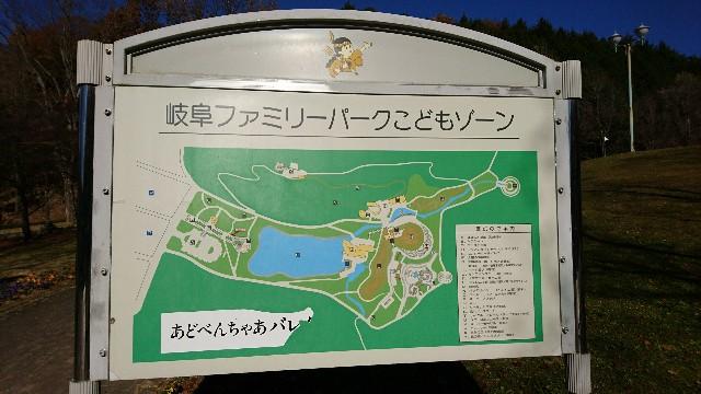 f:id:yuki-ka119:20171204070635j:image