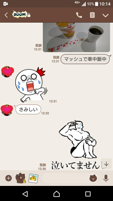 f:id:yuki-ka119:20171209102051j:image