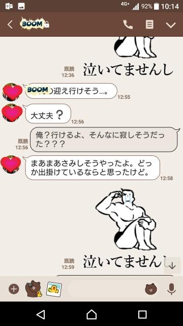 f:id:yuki-ka119:20171209102105j:image