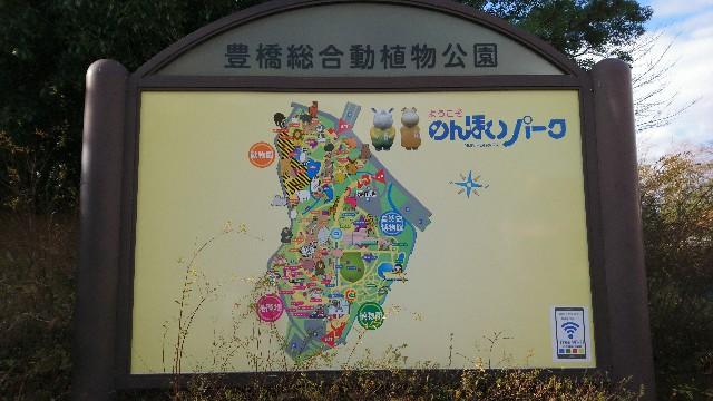 f:id:yuki-ka119:20171219091647j:image