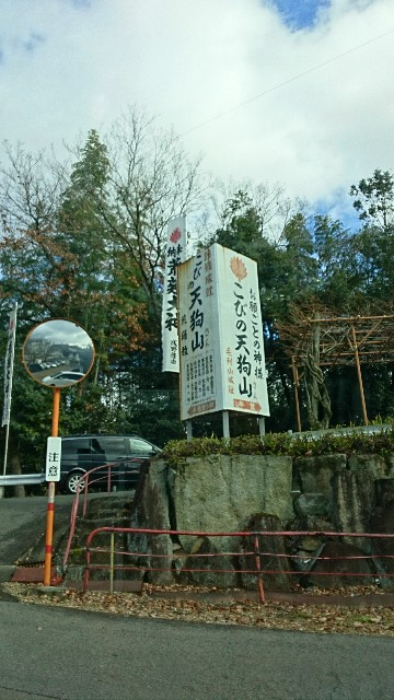 f:id:yuki-ka119:20180102112947j:image
