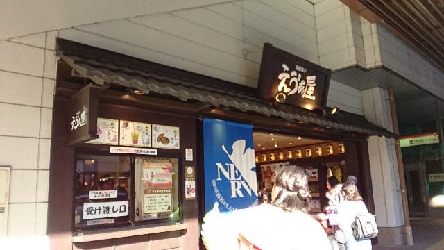 f:id:yuki-ka119:20180104191209j:image