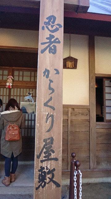 f:id:yuki-ka119:20180107232152j:image