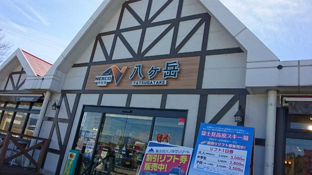 f:id:yuki-ka119:20180110122057j:image