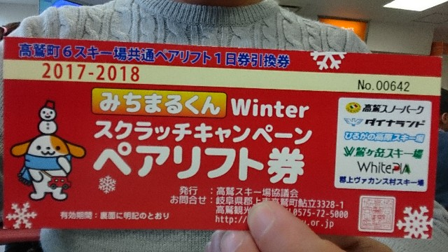 f:id:yuki-ka119:20180110123023j:image