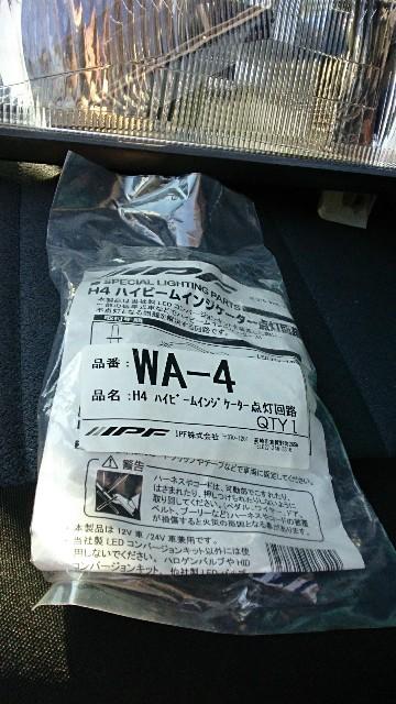 f:id:yuki-ka119:20180205212100j:image