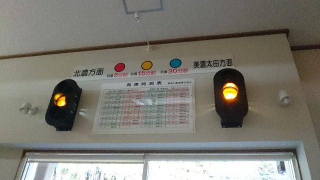 f:id:yuki-ka119:20180219231331j:image