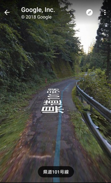 f:id:yuki-ka119:20180304201533j:image